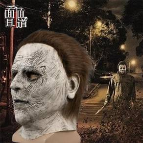 Halloween party Michael myers latex mask wearable