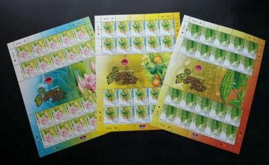 Mint Stamp Sheet Rare Vegetables Malaysia 2007