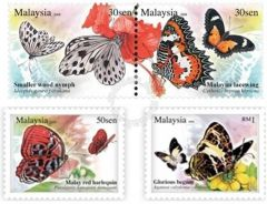 Mint Stamp Butterflies Malaysia 2008