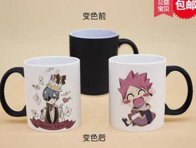 Fairytail magic mug