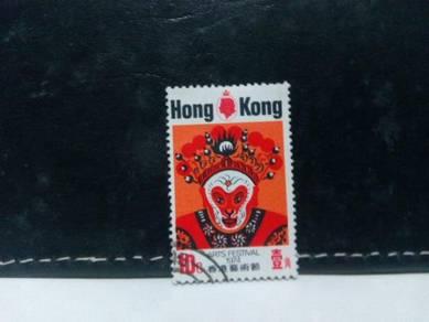 1974 Hong Kong Stamp Arts Festival