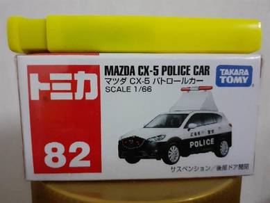 EEQ Tomica Mazda CX-5 not hot wheels