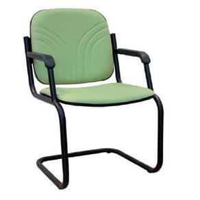 Visitor Budget Chair Armrest OFME1006S KL kepong