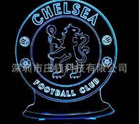 Chelsea light torch hazard blue