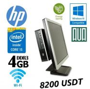 HP Elite 8200 USDT Core i5 19