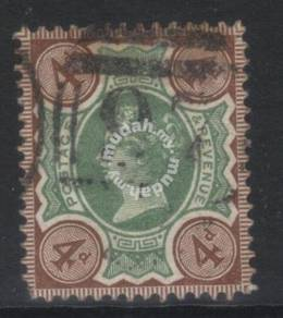 Gb qv 1887-1892 jubilee sg205 used cat 15 bj613