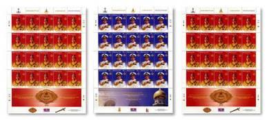 Mint Stamp Sultan Selangor Malaysia 2003