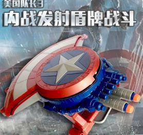 Captain america shooting tool the avengers marvels
