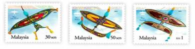Mint Stamp Traditional Kites Malaysia 2005