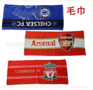 Chelsea towel 2 hazard blue biru