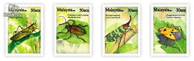 Mint Stamp Insects Series III Malaysia 2007