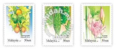Mint Stamp Rare Vegetables Malaysia 2007
