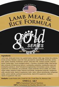 Gold Series Lamb & Rice Dog Food 20kg