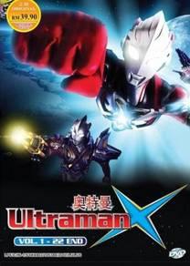 DVD UltramanX Vol.1-22End