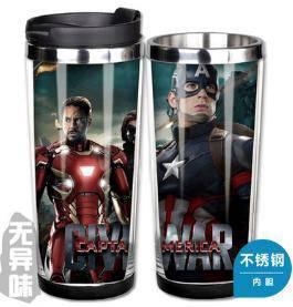 Captain america movie bottle