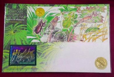 1998 FDC Insects Of Malaysia Niobium Stamp
