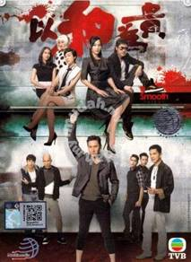 TVB HK DRAMA DVD Smooth Talker