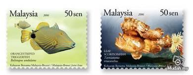 Mint Stamp Unique Marine Life Malaysia 2007