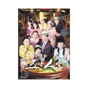 TVB HK DRAMA DVD The Season Of Fate