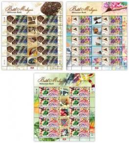 Mint Stamp Sheet Malaysian Batik 2017