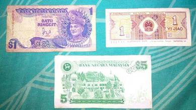 5Rm(old)1rm(old),1(1980),