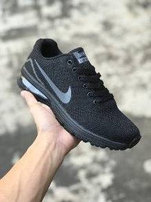Zoom Black Grey