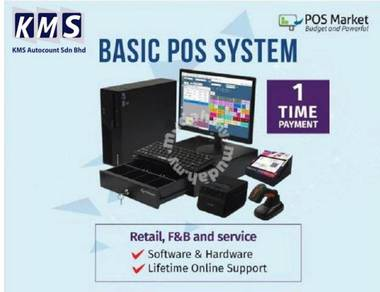 KMS Basic Retail POS System