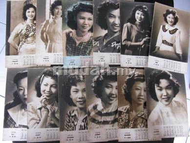 Old 1952 Photo Calender