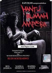 DVD Indonesian Movie Hantu Rumah Ampera