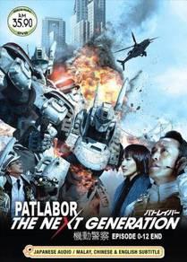 DVD PATLABOR The Next Generation Live Action Film