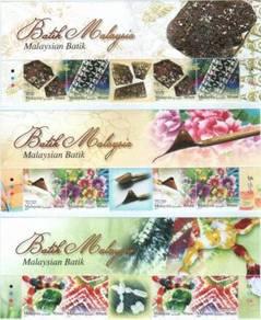 Mint Stamp 2 sets with Header Malaysian Batik 2017