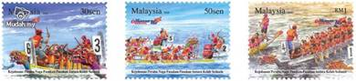 Mint Stamp Dragonboat Malaysia 2008