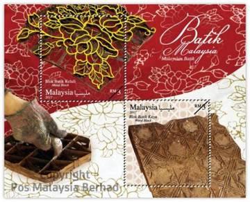Miniature Sheet Malaysian Batik 2017
