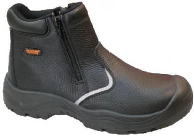 Tanker Safety Shoes / Kasut Keselamatan