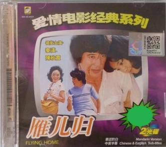 VCD 70's Chinese Movie Flying Home 2VCD