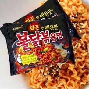 Mr ramen samyang free cod