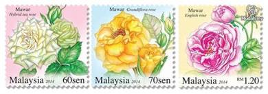 Mint Stamp Roses 2nd Series Malaysia 2014