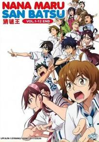 DVD ANIME Nana Maru San Batsu Vol.1-12 End