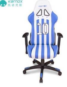 Football club - Agentina messi computer chair