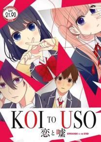 DVD ANIME Koi To Uso Vol.1-12 End