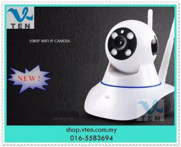 HD 1080P 1.3 Million WIFI IP Night Vision Cam Home