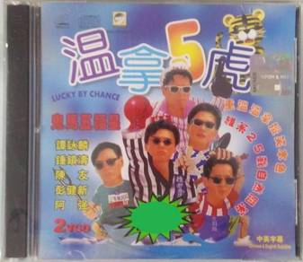 VCD 70's Hong Kong Movie Lucky By Chance The Wynne