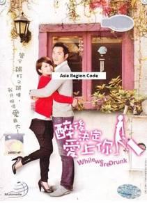 DVD TAIWAN DRAMA Love You
