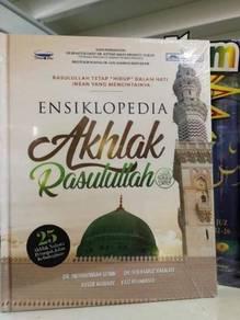Ensiklopedi Akhlak Rasulullah saw