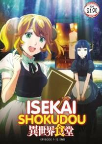 DVD ANIME Isekai Shokudou Vol.1-12 End