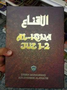Terjemahan Kitab Al Iqna