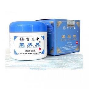 Bao Fu Ling skin experts 150g