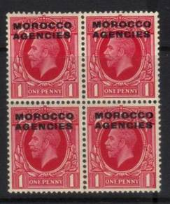 Gb morocco agencies 1949 optdsg87 um cat12 bl475