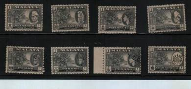 Use-d Stamp 1c 8v Malaya Definitive 1957