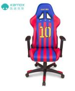Football club - FC barcelona computer chair